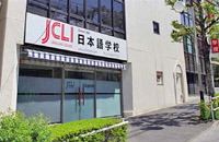 JCLI Japanese Language School