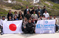 KEN School of Japanese Language