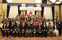 Nisshin Academy Japanese Language School