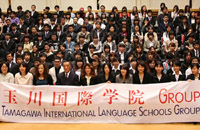 Tamagawa International Language School