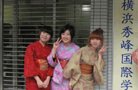 Yokohama Shuho International School
