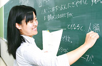 Okayama Institute Of Science And Technology Japanese Language Course